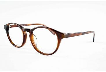 Prescription Glasses H81080_DEMI